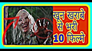 Top ten slashers movies Hindi dubbed