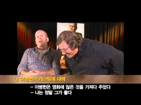 Bruce Willis & Lorenzo Di Bonaventura talk about Lee Byung Hun