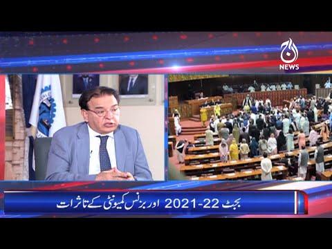 Sawal Hai Pakistan Ka | Budget 2021-22 Say Aam Admi Ko Kitna Faida?| 22 June 2021 | Aaj News