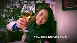 2017年11月イツカノオト・杏さゆり【Christmas Song】 メイキング 杏さゆり 動画 12