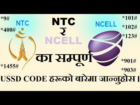 NTC and NCELL Important Service Codes (All USSD Codes 2018-2019)