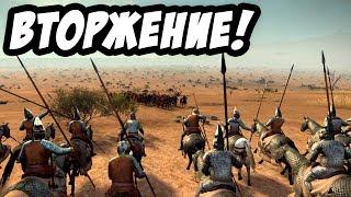 Total War: Rome 2 - Полномасштабное вторжение! Армения #4