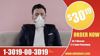 Download OBLADAET — HOOKAH Mp3 and Videos