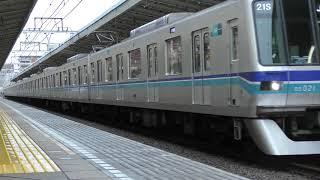 東京メトロ05系 21F