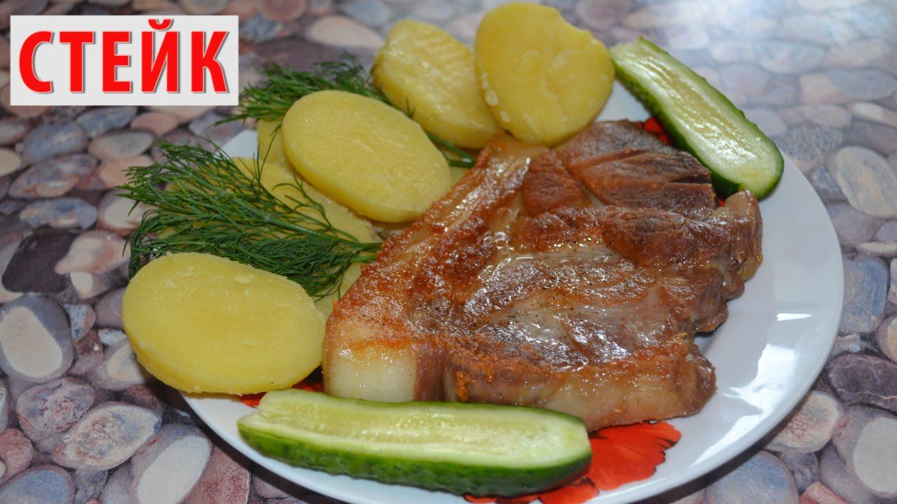 Мясо на сковороде рецепты с фото свинина