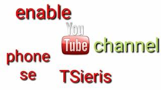 youtube monetize kaise kare