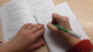 c 2.3 Решение задач с помощью уравнений 7 класс 2 часть