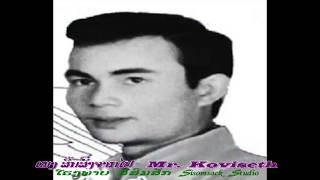 357.  Mr.  Koviseth ກ. ວິເສດ