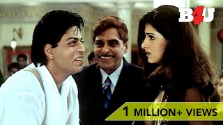 Baadshah Acting As a Blind Guy | Funny Scene | Shahrukh Khan, Twinkle Khanna