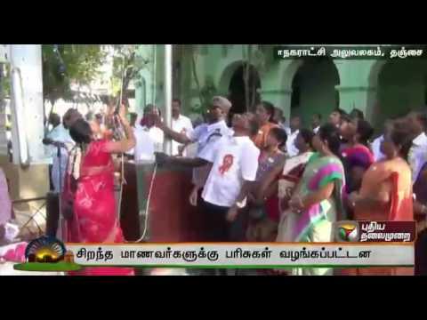 Thanjavur mayor unfurls national flag at corporation office