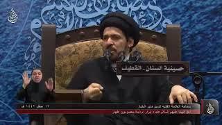 السيد منير الخباز - العصمة من العلم الحضوري