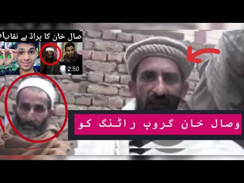Da Alif khan sherpao navi Darama Part 2 |Wisal khan video |