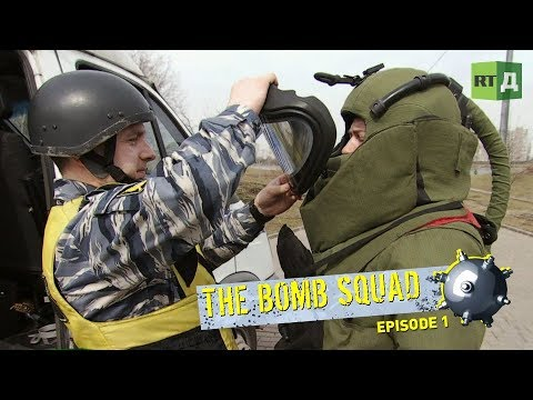 Meet the bomb squad: Dedicated professionals that still have a life – The Bomb Squad. Episode 1