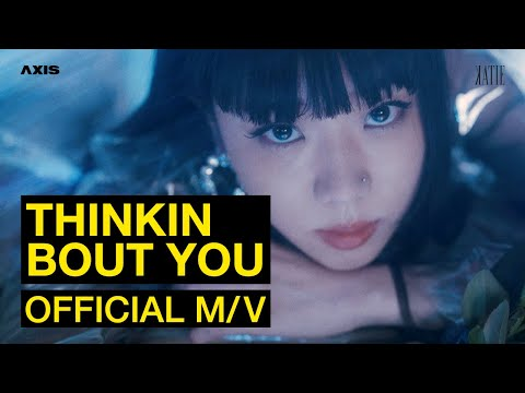 KATIE - Thinkin Bout You (Official Video)