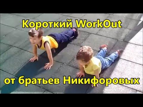 Спорт Дети - Спортивные занятия для детей - Спорт для ребенка - СПОРТ и ДЕТИ - ДЕТИ и СПОРТ