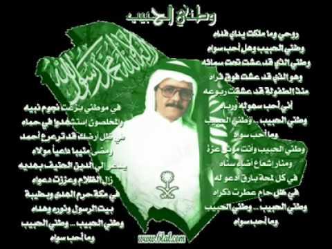 تحميل اغاني سعوديه