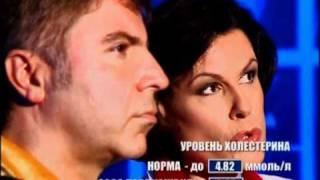 """""""Подари себе жизнь"""". Сосо Павлиашвили. Часть 1."""