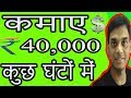 How I Earned 700 dollars in few hours from typing | proof | power of freelancing | Inspiration