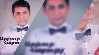 Ամենակարող երգիչ Artur Harutyunyan La Boheme