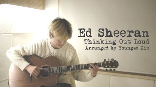 hd ed sheeran thinking out loud youngso kim fingerstyle guitar tonewood amp