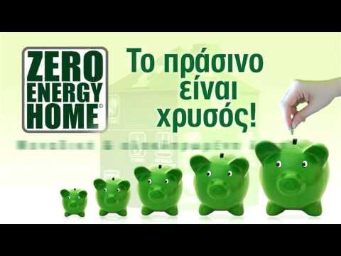 ZERO ENERGY HOME