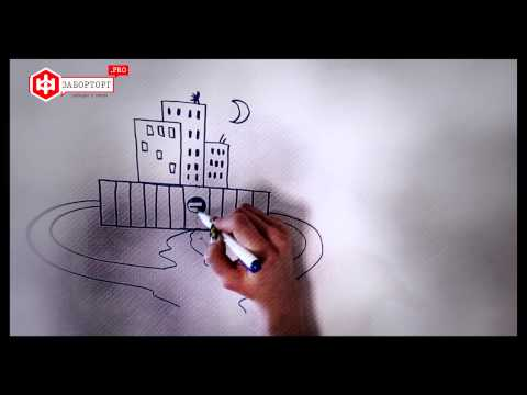 Как подобрать забор для школ и детских садов | Заборторг ПРО