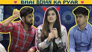 BHAI BEHAN KA PYAR | Chota bhai | Bada bhai || JaiPuru