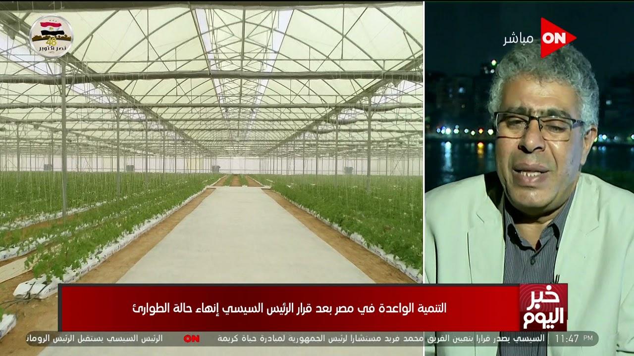 خبر اليوم - عماد الدين حسين: البورصة حققت أرباح كثيرة بعد قرار إلغاء حالة الطوارئ  - نشر قبل 6 ساعة
