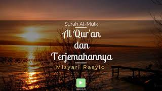 surah-067-al-mulk-terjemahan-suara-bahasa-indonesia---holy-qur-an-with-indonesian-translation