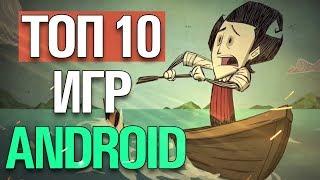 видео Топ-10 игр на