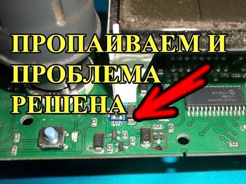 проводка змз 406 - YouTube