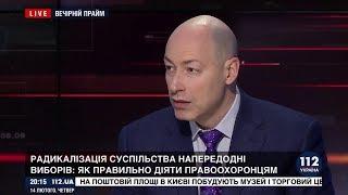 Гордон: Захватывать райотделы полиции нельзя, хотя во время Майдана я одобрял такие действия