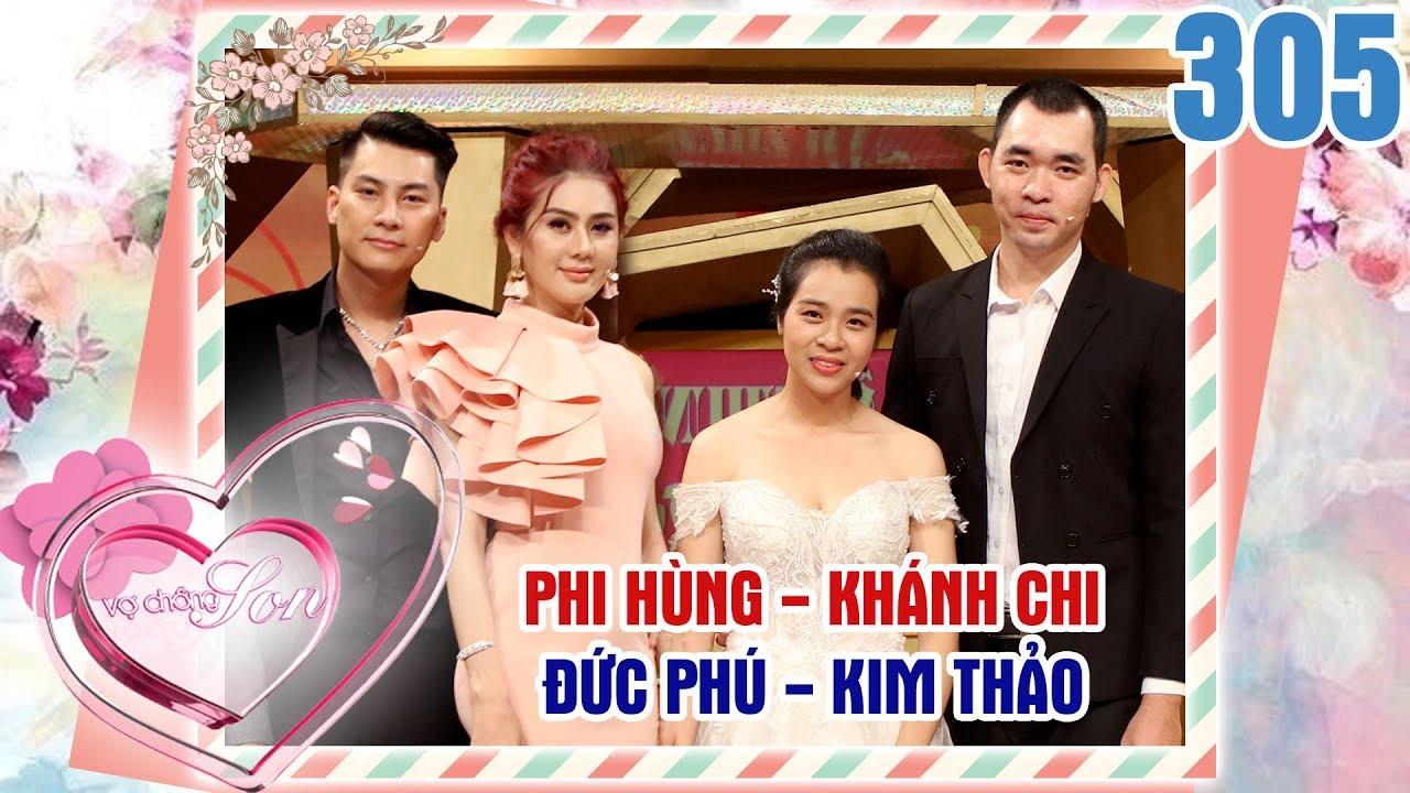 image VỢ CHỒNG SON | VCS #305 UNCUT | Lâm Khánh Chi say sưa nói xấu chồng đến nỗi lộ điểm yếu bản thân 🤣