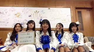 つりビット、初登場! 今回は、仙台に新曲のリリースイベントで来たタイ...