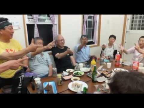 KTA Seniors Living In Paradise August 2015 - 1 of 3