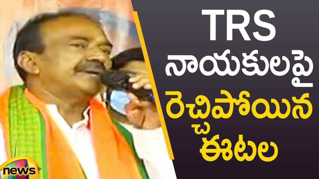 Download Ex-Minister Etela Rajender Aggressive Comments On TRS Leaders | Telangana Politics | Mango News