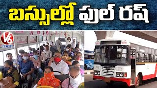 Passengers Rush In RTC Buses During Petrol Prices Hike | Hyderabad | V6 News