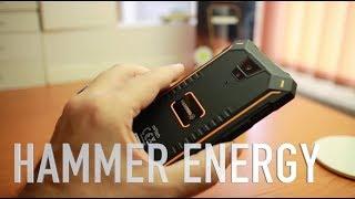 Hammer Energy видео ревю. Издръжлив и евтин