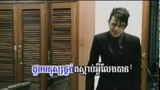SD Sang Sa Kor Phet Met Kor Kbot