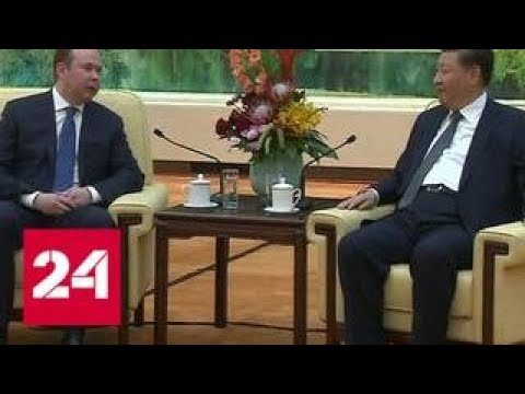 Глава администрации президента РФ встретился с лидером КНР в Пекине - Россия 24