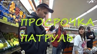 видео Наказание за торговлю просрочкой. За Вологодский тухляк поплатился магазин Чибис!