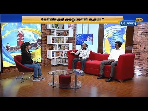 அரசியல் சுமை தாங்குவாரா ரஜினி | Rajinikanth | Superstar | Fans Meet | 8Thisai