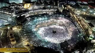 Day 26 - Full Taraweeh Makkah 2018 - Ramadan 1439 AH - Recite Quran 51:38 w/ English Subtitle