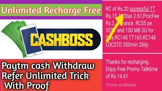 New Free mobile Recharge app 2019|| Paytm Cash Unlimited Trick Working 2019 | Best Earning App 2019