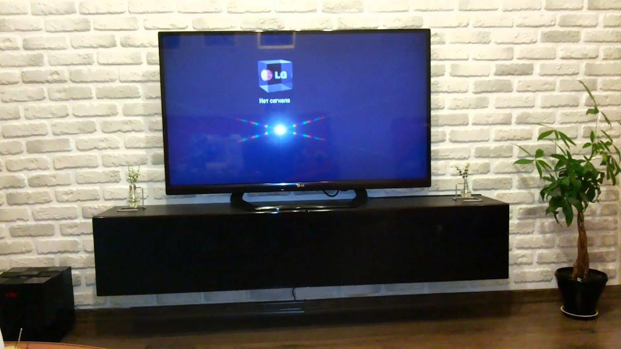 Цифровое телевидение Т2 бесплатно,на шару.Настройка.Смарт ТВ.