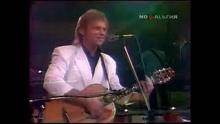 Валентин Дьяконов - Погрусти (1991)