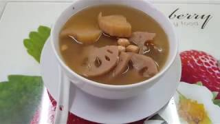 Peanut, Lotus Root and Arrowroot Soup ● Homemade Recipe [Simple & Easy]