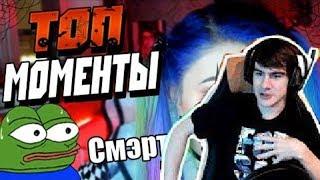 Братишкин смотрит: Самый Страшный Выпуск | Смерть в Прямом Эфире | Страшно Вырубай WutFace