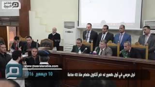 مصر العربية | نجل مرسي في أول ظهور له :لم أتناول طعام منذ 48 ساعة