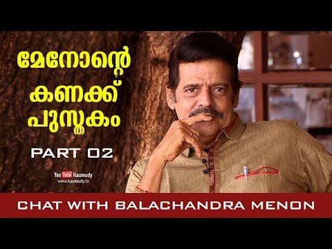 An Open Chat With Balachandra Menon | Part 02 | Keralakaumudi Exclusive